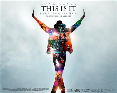 michaeljacksonthisisit_wallpaper_1280x1024 (Custom).jpg